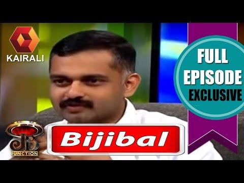 JB Junction: Bijibal - Part 1 | 8th February 2015