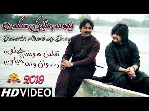 Saraiki Mashup Song 2019   Singer Saqlain Musakhelvi & Singer Rizwan Wattakhelvi--2nd Time Duet Song