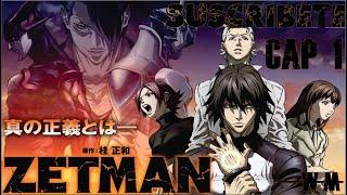 ZETMAN Capitulo 1 en Español ZETMAN 検索動画 1