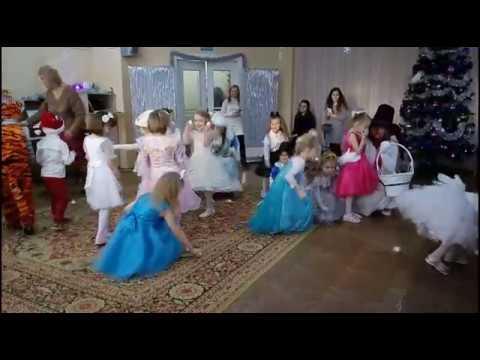 Утренник к Новому Году/28.12.17/Любимая доченька/Children's party on the eve of Christmas and New Ye