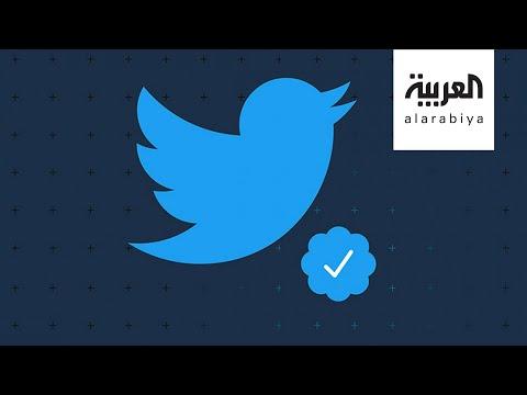 سيناتور جمهوري يدعو وزارتي العدل والخزانة لفتح تحقيق جنائي في انتهاك -تويتر- للعقوبات على إيران  - 05:58-2020 / 5 / 30