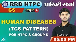 RRB NTPC/Group D 2019 Exam Preparation | GS | Human Diseases (TCS Pattern)