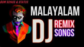 Malayalam DJ Remix song  NonStop Mix 2020 | Unlimited Malayalam DJ mix JBL BASS BOOSTED