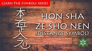 HON SHA ZE SHO NEN - Reiki symbol - Learn it, Practice it - Meditation