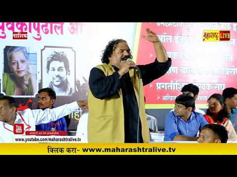 Shahir Sambhaji bhagat # live in Nashik