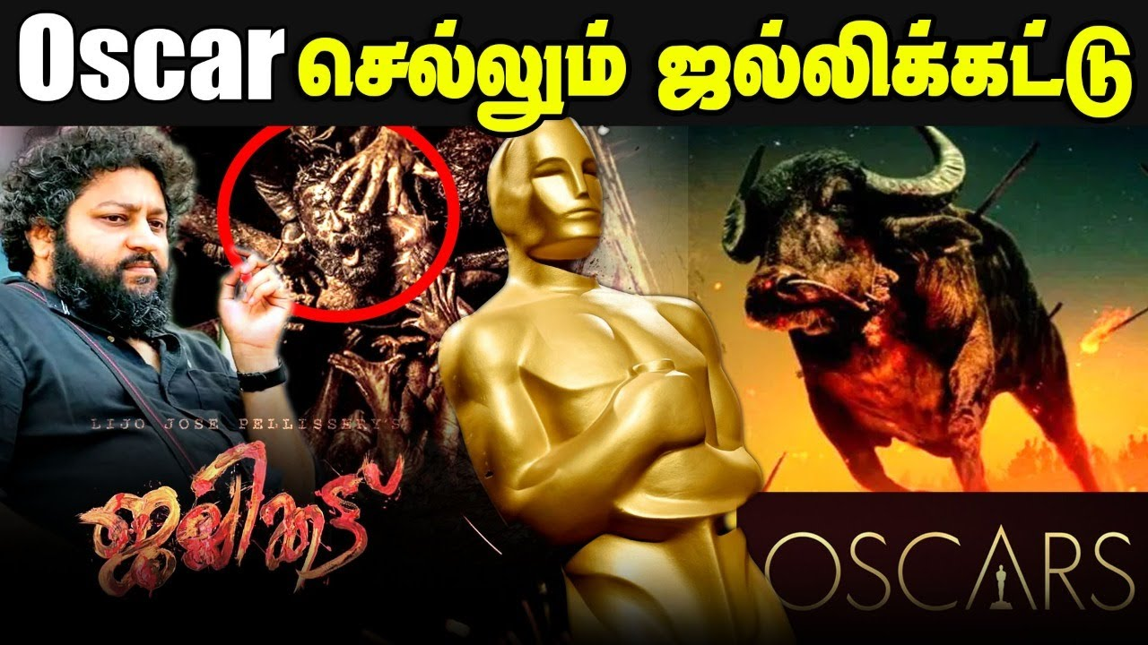 """Jallikattu"" India's first movie entry for Oscar 