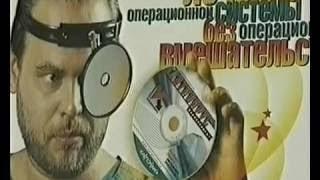 Документальный фильм Высокие технологии Запрещенный к показу