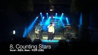 엠투실용음악학원&Ces Ent 2016.12.15 [Christmas D-10] 연합공연 영상 #2