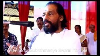 Download Hindi Video Songs - Dr.K.J.Yesudas at Neendoor Subrahmanya Swami Temple
