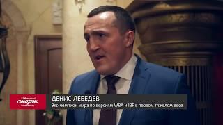 Денис Лебедев: Усик выиграет по очкам или Гассиев досрочно. Других вариантов нет