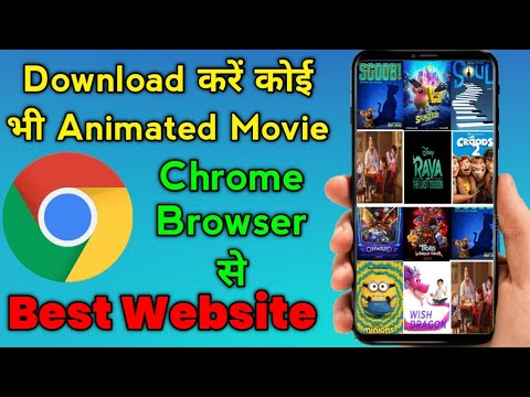 Download Chrome Browser Se Cartoon And Animation Movie Kaise Download Karen   How To Download Cartoon Movie