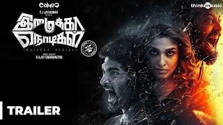 Imaikkaa Nodigal Official Trailer | Atharvaa, Nayanthara, Anurag Kashyap | Hiphop Tamizha