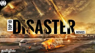 Top 10 Nature Disaster Hollywood Movies in Tamil Dubbed | Tamildubbed Movies | Playtamildub