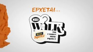 MadWalk 2016 by Aperol Spritz - The Fashion Music Project. EΡΧΕΤΑΙ