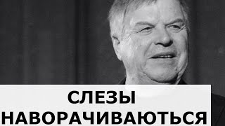 Известный актер Михаил Кокшенов скончался...Сегодняшние новости...