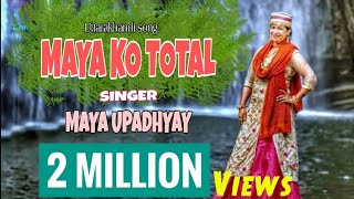 MAYA KO TOTAL OFFICIAL SONG 2018 MAYA UPADHYAY