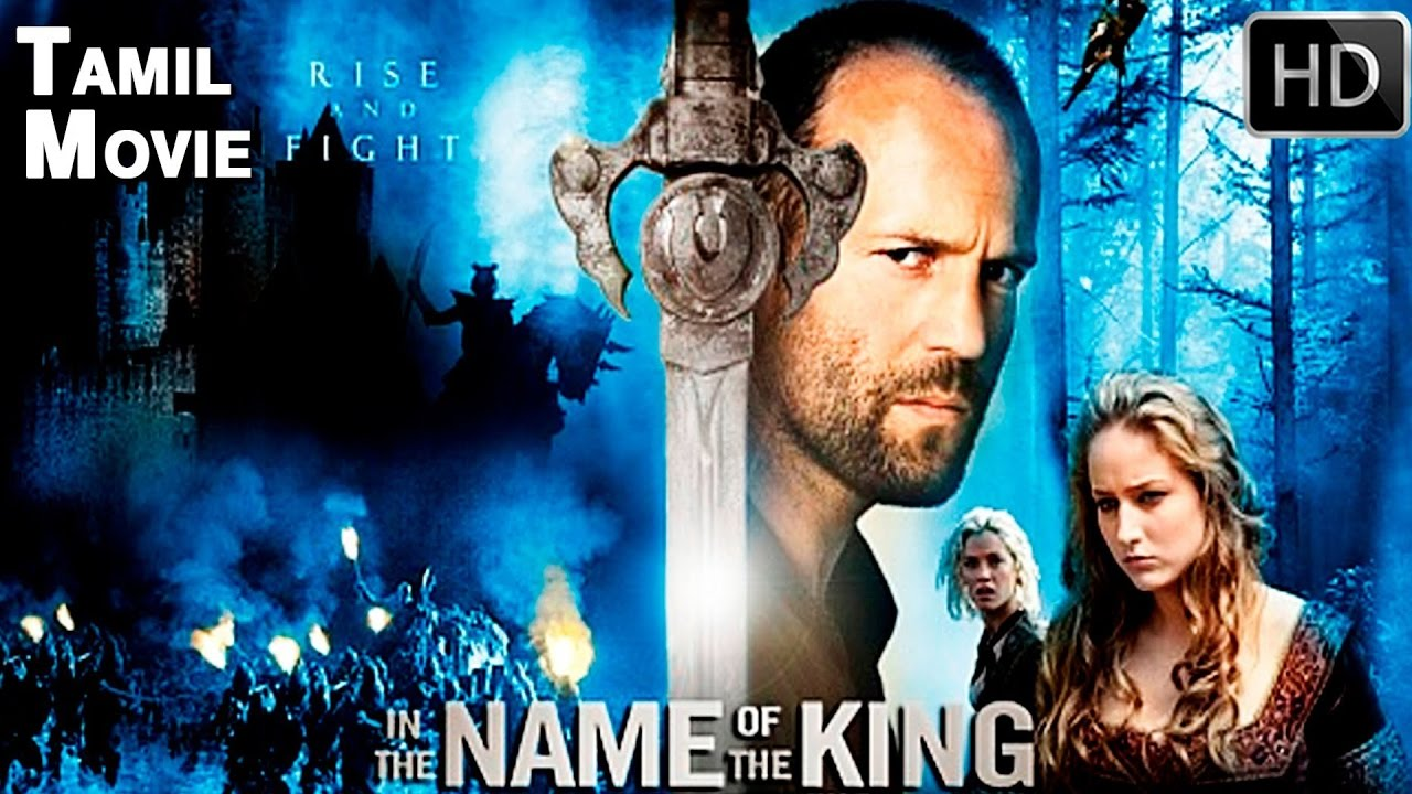 in the name of the king tamil dubbed full movie 2017