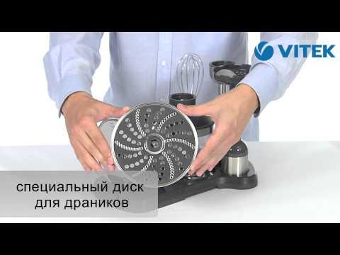 Блендер VITEK VT-1480 GY