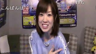2016/05/16放送 『PSO2アークス広報隊!』とは… 『PSO2』の面白さを広く...