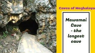 Mawsmai Cave  Cherrapunji  Meghalaya