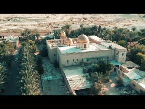 (ISRAEL)The Monastery Of St Gerasimos (Deir Hajla)