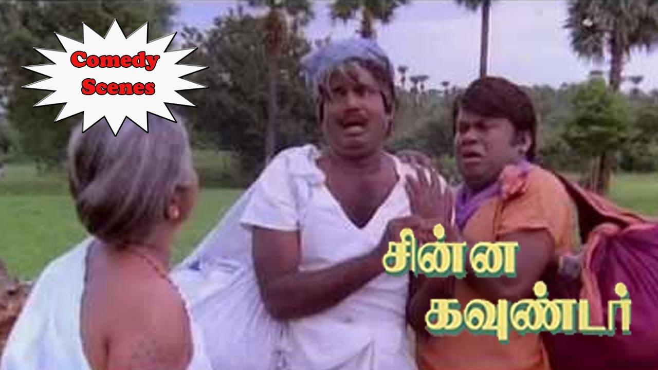 Tamil movie comedy scenes | Superhit Tamil movie comedy scenes | Tamil movie Comedy scenes | full HD