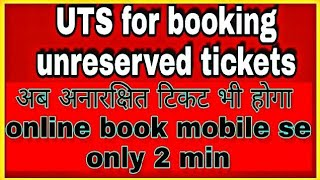 UTS Mobile App  unreserved tickets booking online!!  book tickets online  !! UTS ! railway ticket