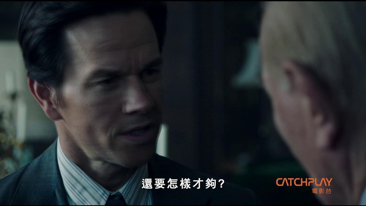 CATCHPLAY電影臺 3月 週日熱門強檔電影院 - YouTube