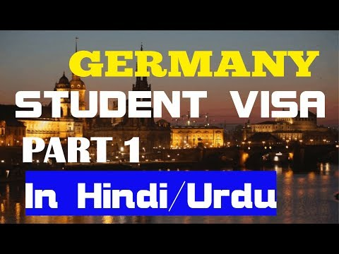 How to Get Admission in German University | Admission Requirements of German Universities | Part 1
