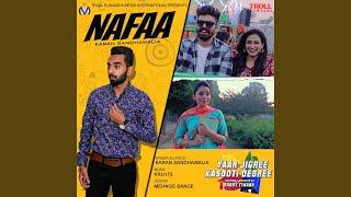 Nafaa