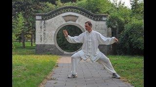 Тайцзицюань. Урок 1 Изучение 48ф. Тайцзи Hunyuan Tai Chi 48 Forms 1 Lesson Taiji qigong