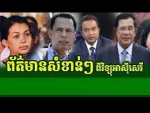 Khmer Hot News: RFA Radio Free Asia Khmer Night Monday 05/29/2017