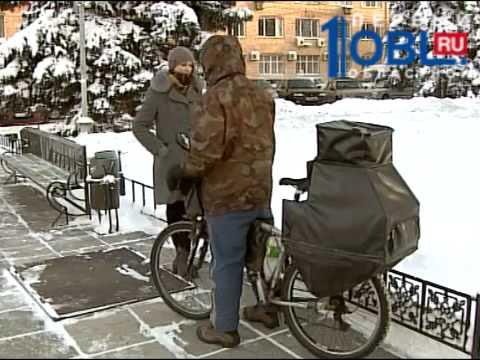 Велосипедист, который 5 месяцев колесит по миру