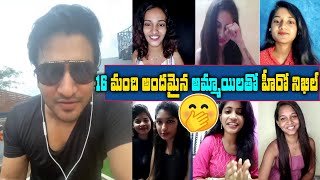 Hero Nikhil Siddharth with 16 Beautiful Girls | Instagram Influencers | Nikhil Birthday Celebrations