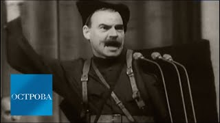 Острова. Михаил Глузский. 100 лет со дня рождения