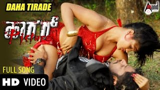 Full Hot Song By Kannada Actress From