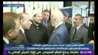 """مشادة كلامية بين وزير الاوقاف المصرى ووزير خارجية العراق فى برنامج """"على مسئوليتى"""""""