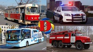 Видео про виды транспорта   Городской транспорт и Поезда для детей и взрослых
