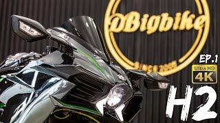 พรีวิว Kawasaki H2 ซุปเปอร์ไบค์ยัด Supercharged ไม่ใช่ Turbo !!! | EP.1