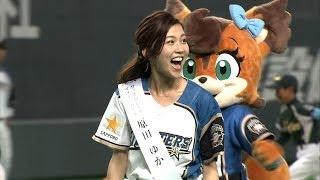 2014年サッポロビールイメージガールの原田ゆかが始球式に登場。大きく...