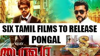2017 Pongal Release I Movies competing with Bairavaa