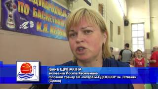 22-й МЕМОРІАЛ ЙОСИПА КЕСЕЛЬМАНА. ОГЛЯД. 18.06-2017