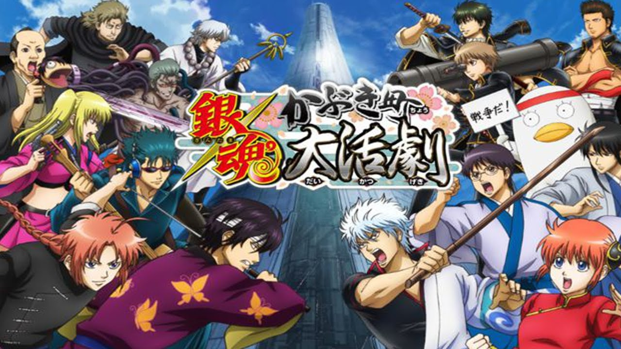 Gintama Kabuki District Great Gameplay For Android Ios By Superplay No Commentary Youtube