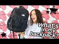what's in my backpack? | college essentials