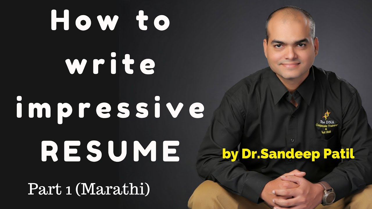 How to write an IMPRESSIVE RESUME by Dr.Sandeep Patil (Marathi part ...