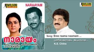 Sree raama naamam - Naraayam