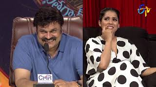 Extra Jabardasth | 15th June 2018 | Latest Promo