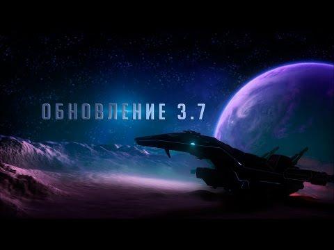 Обзор обновления 3.7 для StarCraft II (русские субтитры)