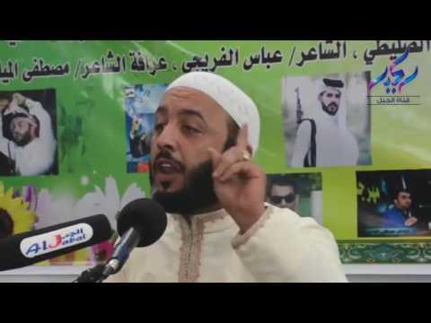 شاهد ماذا فعل الشاعر علي المنصوري في حضرة الامام علي ع