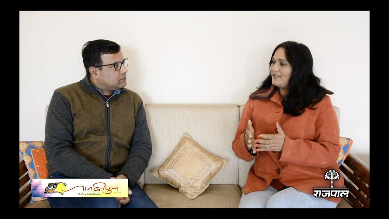In Conversation: Manisha Kulshreshtha & Prabhat Ranjan मनीषा कुलश्रेष्ठ से मल्लिका पर बातचीत